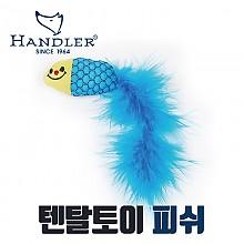 [강아지장난감] 핸들러 덴탈 피쉬